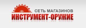 Магазин Инструмент-оружие - цены на товары в Перми