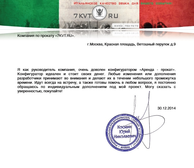 Отзыв 7KVT.ru